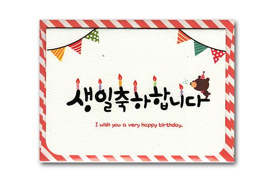 ... カード お誕生日 on Pinterest